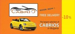 Промочек Rent a Cabrio