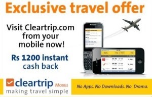 Cleartrip Coupons