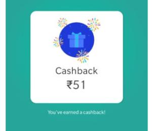 Google Tez App Loot Cashback