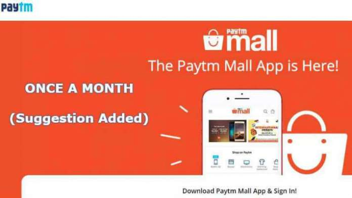 Paytm ONCEAMONTH Offer - Get Rs 200 Cashback on Minimum Purchase of Rs 299 Only