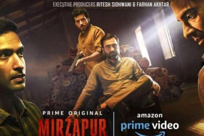 How to Watch Mirzapur Free on Amazon Prime Video (Trick)