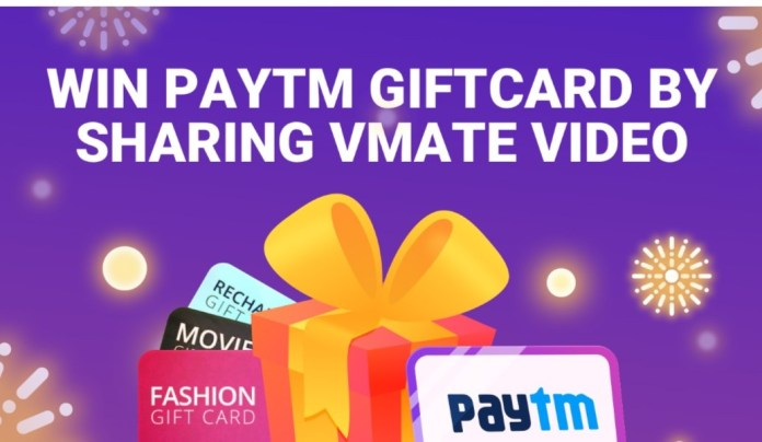 Vmate App Loot - Get Free Recharge + Free Shopping Coupons + Free Zomato Coupons (Unlimited Trick)