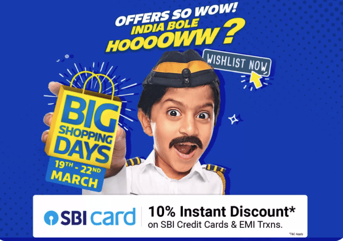 Flipkart Big Shopping Days Offers : 19th to 22nd March 2020 (Upto 90% Off)