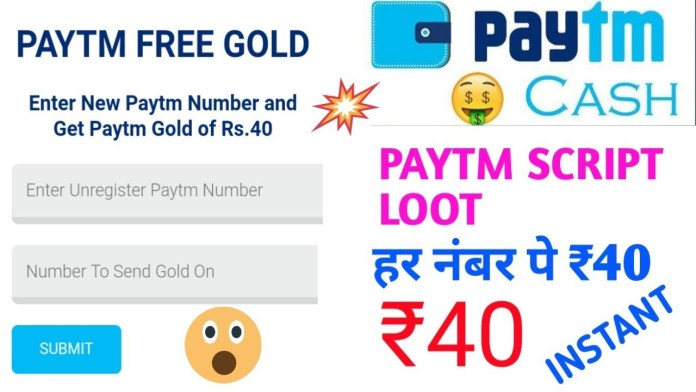 (Lootscript) Paytm Gold October Online Script – Get 40 Rs Gold For Free