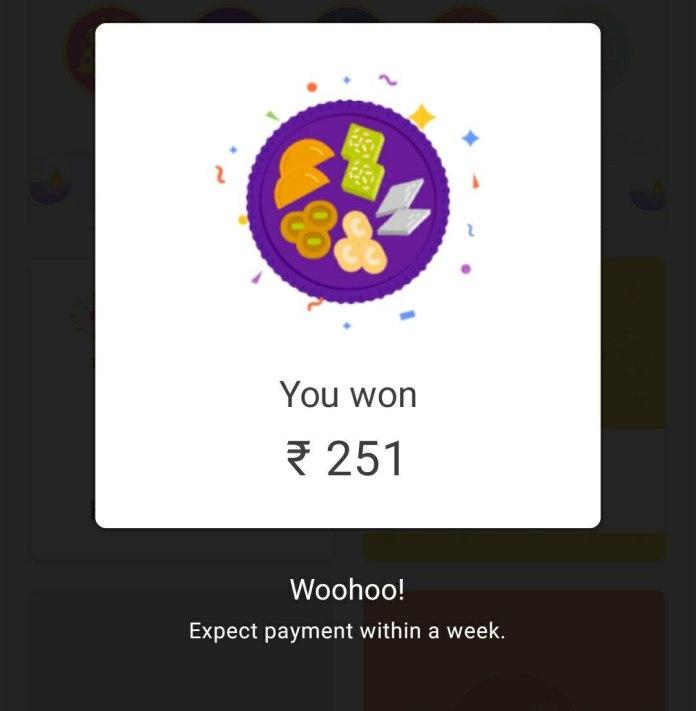 Google Pay Rangoli Trick – How to Get Rangoli & Flower in Google Pay Diwali Offer