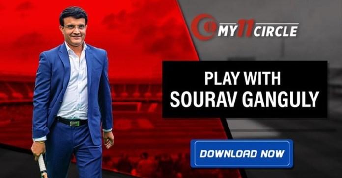 Sourav Ganguly My11Circle APp DOwnload