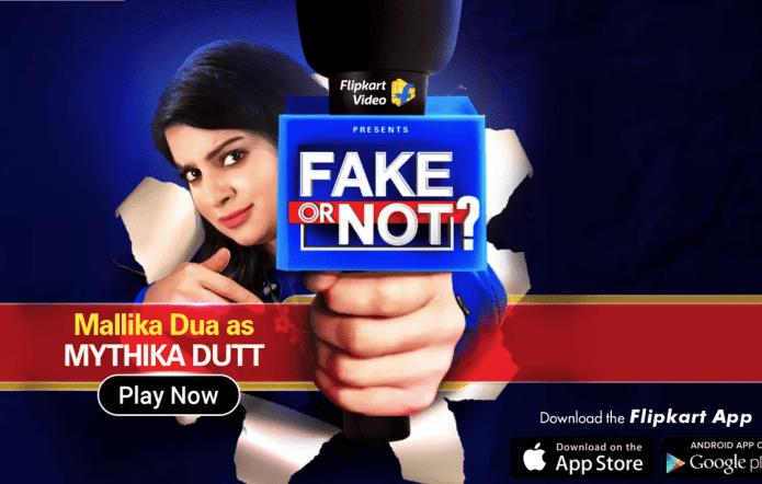 Flipkart Fake or Not Quiz Answers October – Win 1000 Rs Flipkart Vouchers Daily