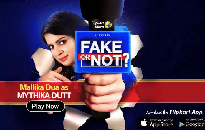 Flipkart Fake or Not Quiz Answers - Win 1000 Rs Flipkart Vouchers Daily