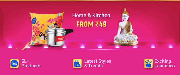 BBD offers on home and kitchen items