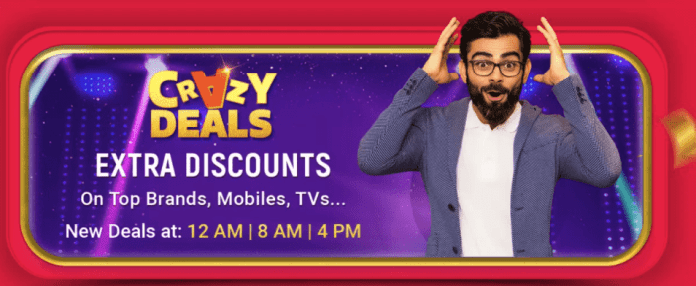Flipkart Big Saving Days Hourly Blockbuster Deals