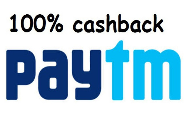 Paytm Loot - Get Free Recharge with 100% Cashback
