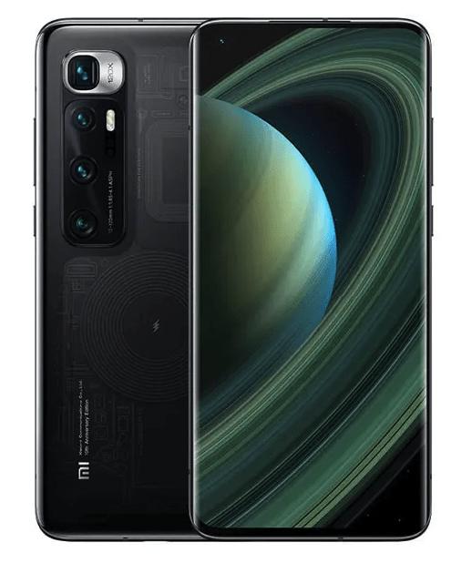 Xiaomi MI 10 Ultra Price