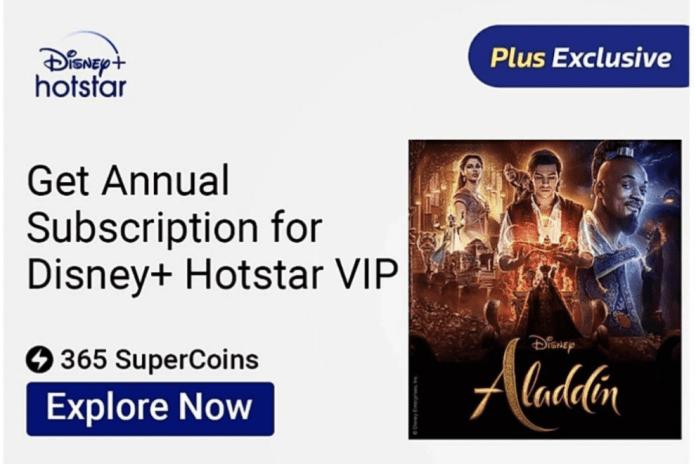 Flipkart Free Hotstar VIP premium Offer