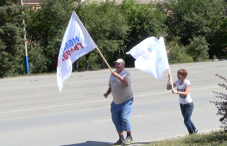 про Морозовск, День флага, в Морозовске, проМорозовск, Медный
