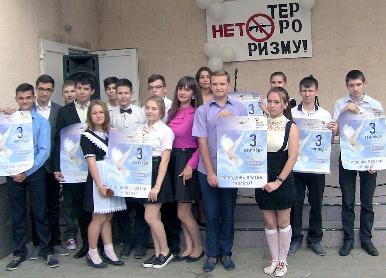 Морозовский РДК, Ростовская обл, про Морозовск