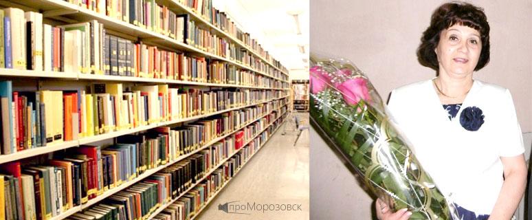 Морозовский район Ростовская область, Вольно-Донская библиотека