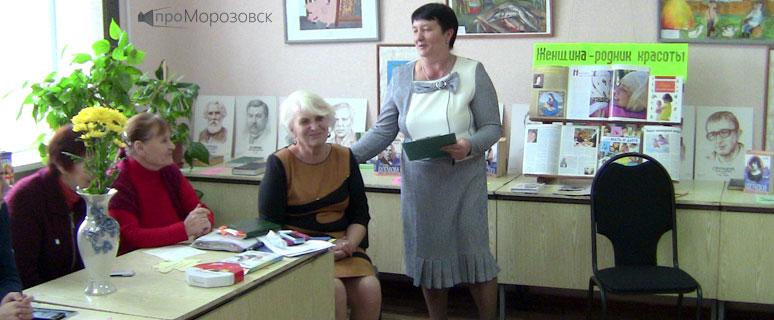 Морозовский клуб Вдохновение. День матери. проМорозовск