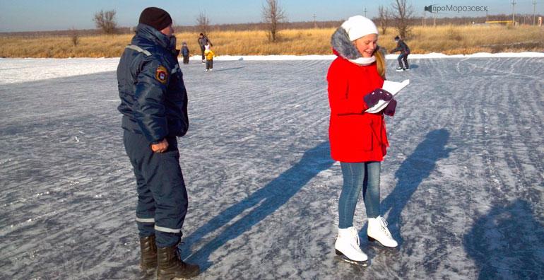 Морозовский поисково спасательный отряд на льду. проМорозовск