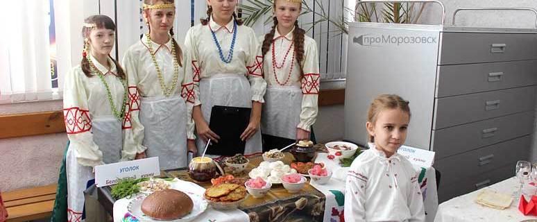 Дон многонациональный, Морозовск Ростовская область
