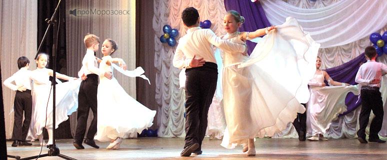 Таланты и поклонники в Морозовском районе, Ростовская область