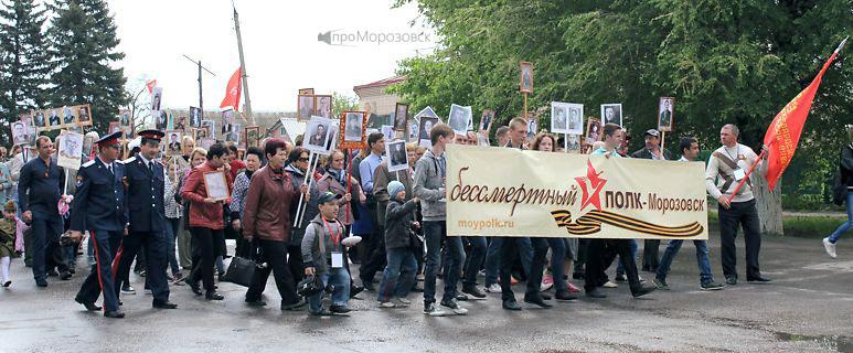 Парад в Морозовске 9 мая, Ростовская область