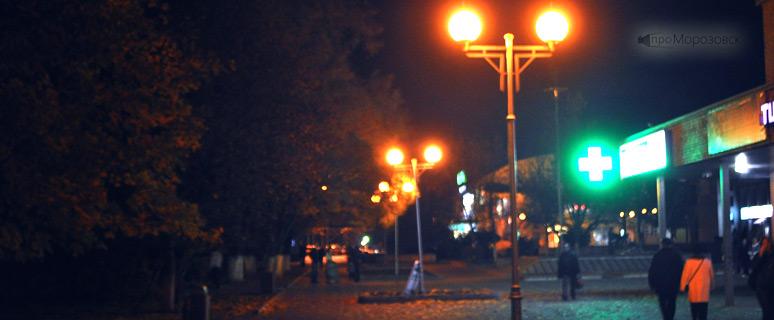 Темные ночи в Морозовске, Ростовская область