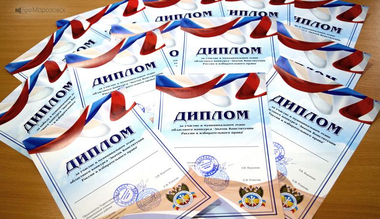Знатоки выборов в Морозовске