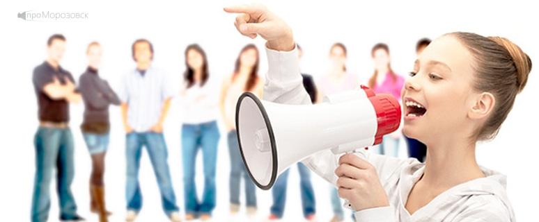 Школьники ораторы в Морозовске