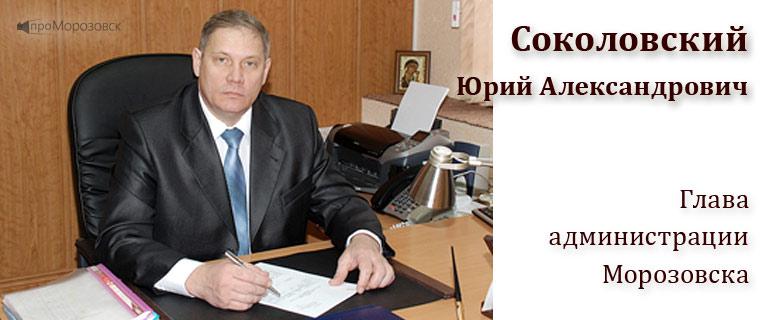 Безвозмездный договор о сотрудничестве между юридическими лицами