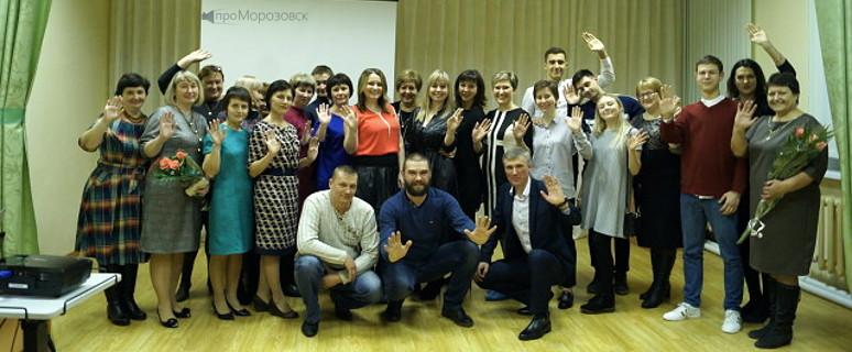 Встреча выпускников в Морозовске