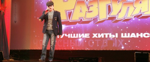 Концерт Разгуляй в Морозовске, шансон