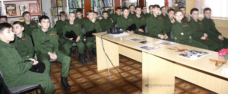 Морозовские кадеты, Свечи памяти