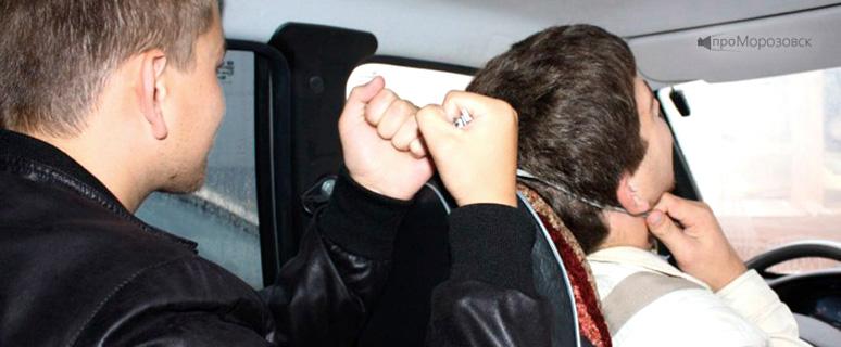 Морозовск, нападение на таксиста
