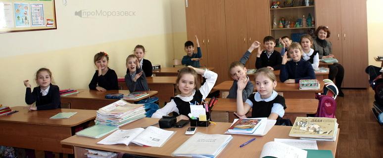 Второклассники морозовской школы №1