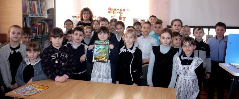 Неделя детской книги в Морозовской библиотеке
