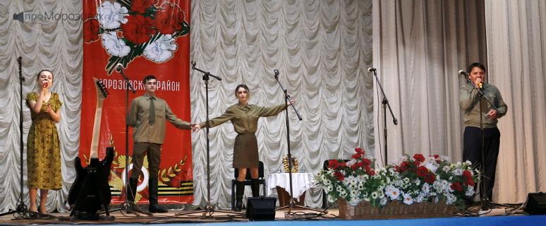 Фестиваль в Морозовске, Гвоздики отечества