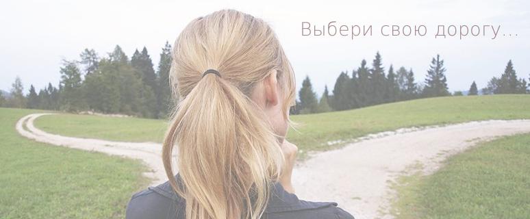 Выбор профессии, Морозовск, консультации психолога