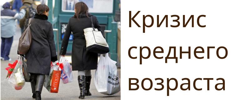 Консультации психолога в Морозовске
