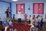 Морозовский детский сад Солнышко