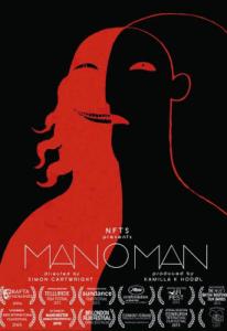 Manoman-275x400