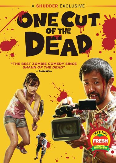 Shaun Of The Dead Streaming : shaun, streaming, Available, DVD/Blu-ray, SteelBook, PromoteHorror.com