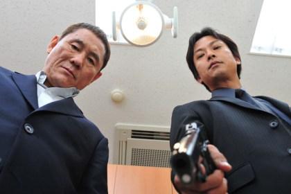 Takeshi Kitano, Outrage