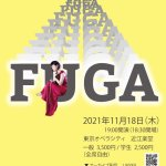 保護中: Archives, Rieko_Ikeda Violin_Recital_2021.11.18
