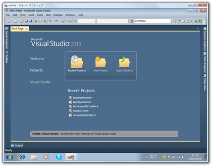 Visual Studio 2010 Beta on Windows 7 on LaVie