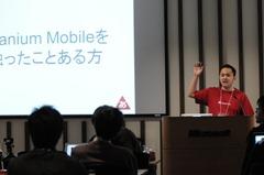 JavaScript-AndroidiPhone-Titanium-Mobile-.jpg