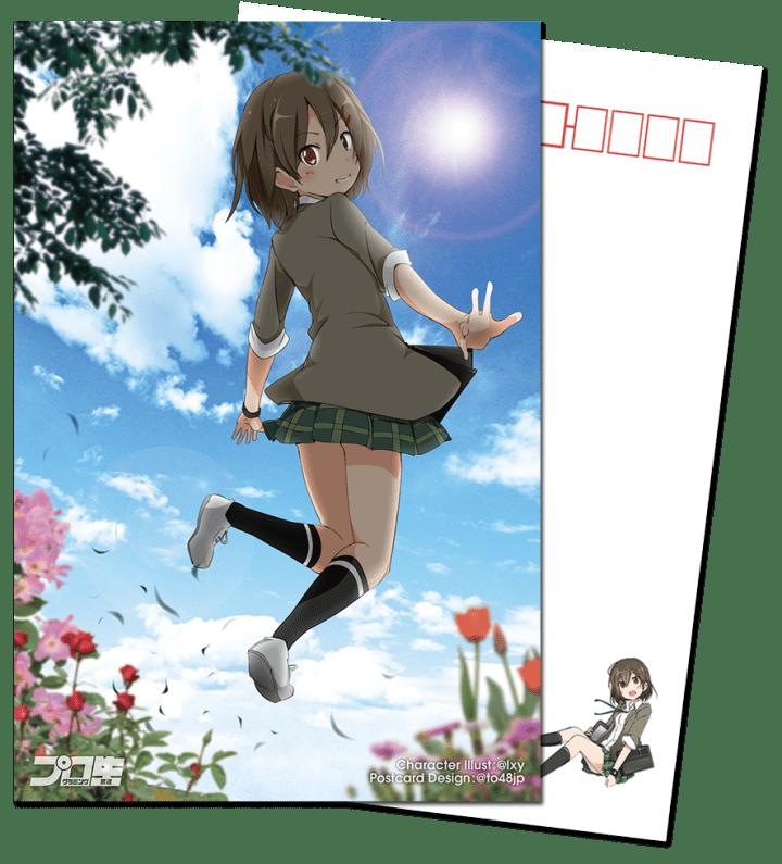 postcard_2013-04