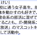 text2
