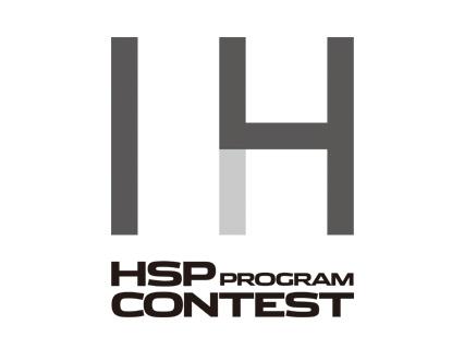 HSP contest 2014