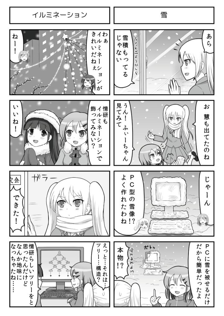すぱこー Ver. 22