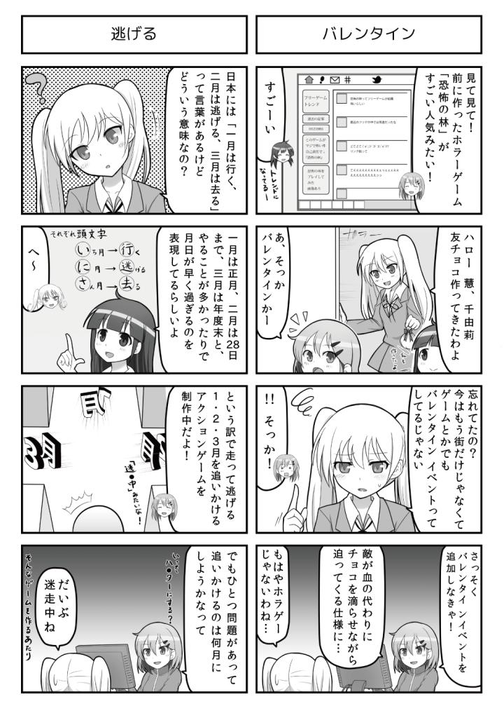 すぱこー Ver. 27